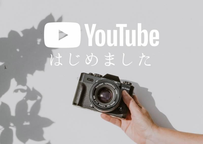 嵐山観光のYoutubeチャンネル始めました// We started Yourube channel!